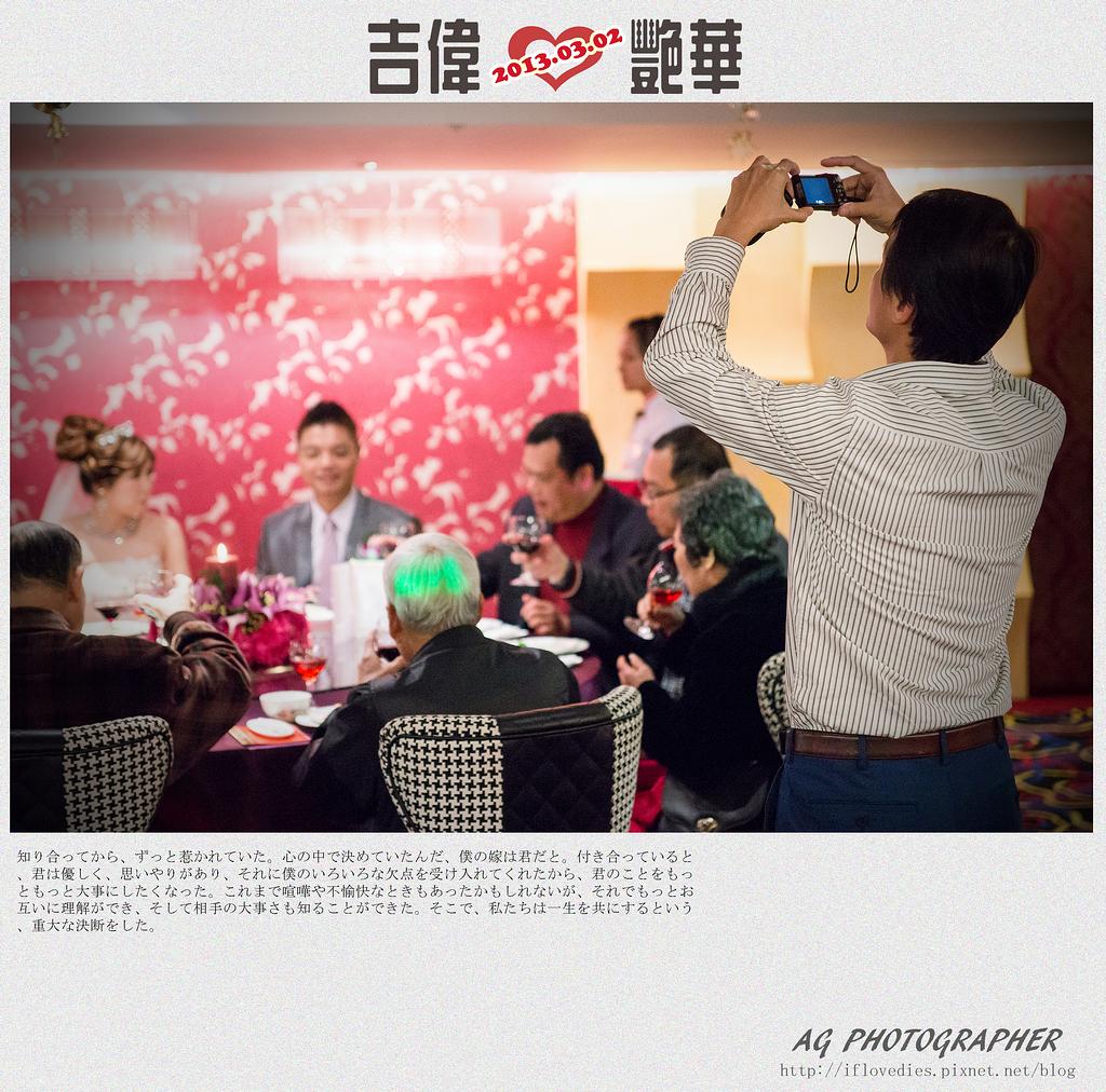 台北桃園新竹優質推薦婚攝婚禮攝影記錄拍照 (43)