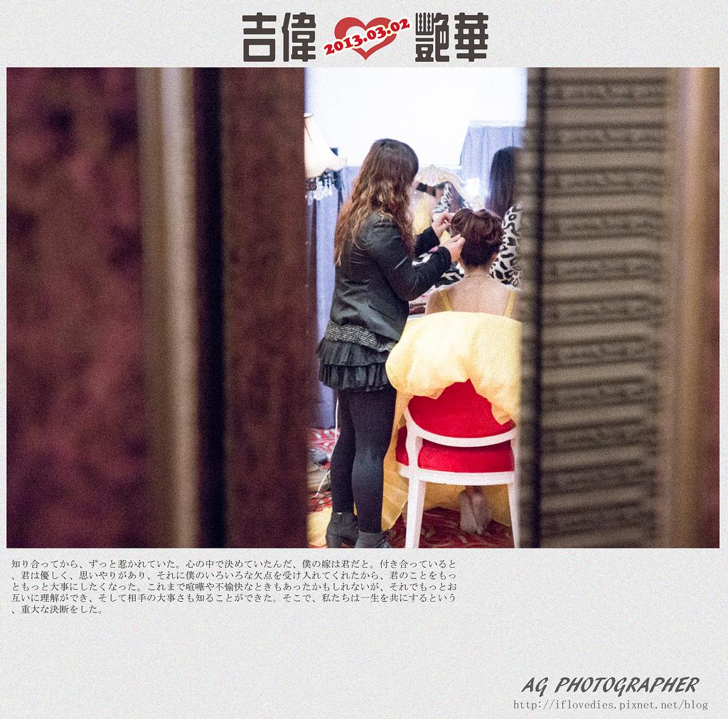 台北桃園新竹優質推薦婚攝婚禮攝影記錄拍照 (44)