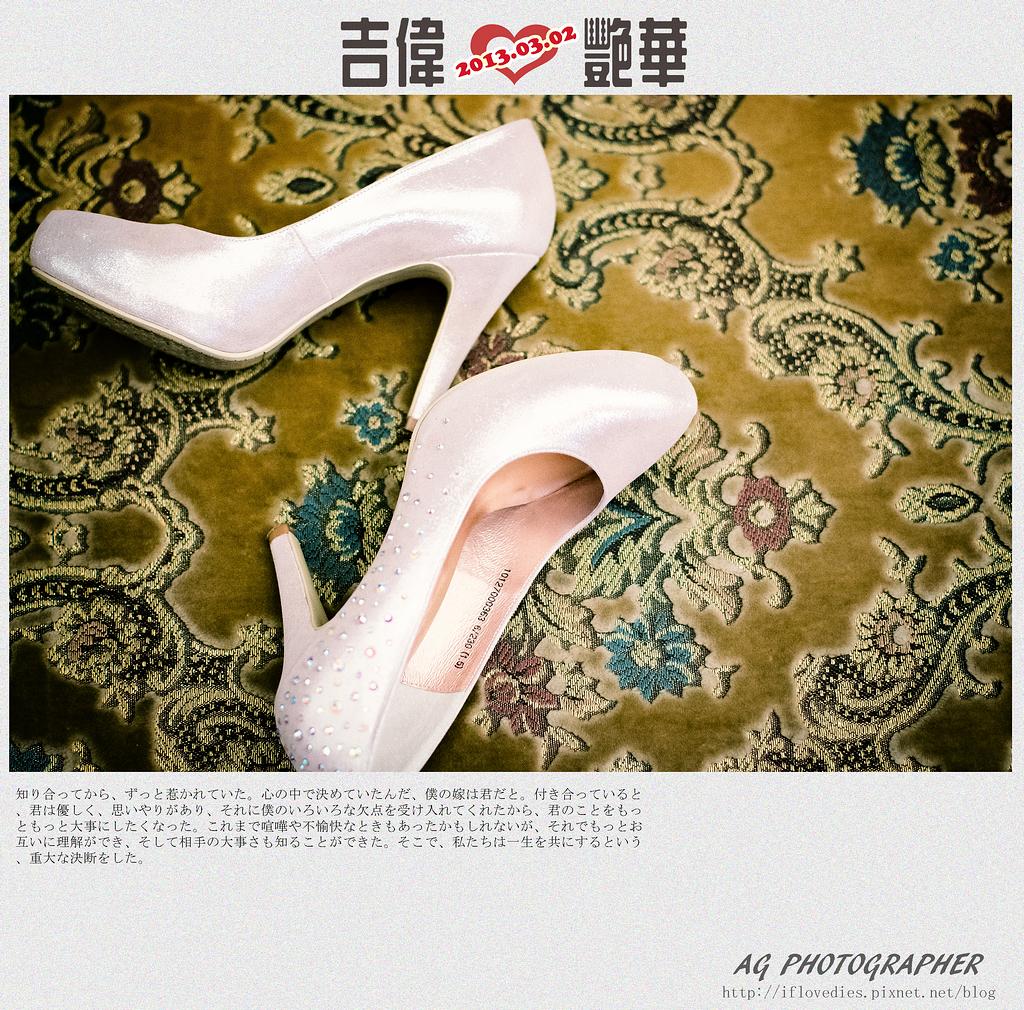 台北桃園新竹優質推薦婚攝婚禮攝影記錄拍照 (45)