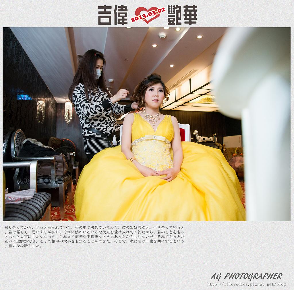 台北桃園新竹優質推薦婚攝婚禮攝影記錄拍照 (46)