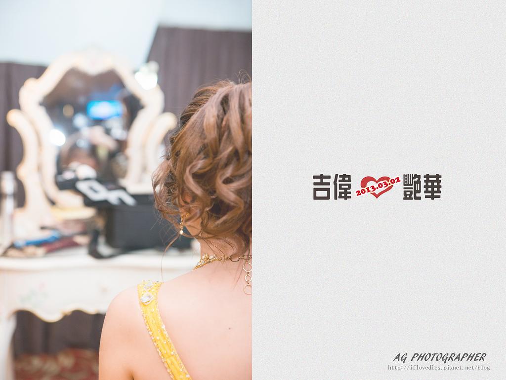 台北桃園新竹優質推薦婚攝婚禮攝影記錄拍照 (47)