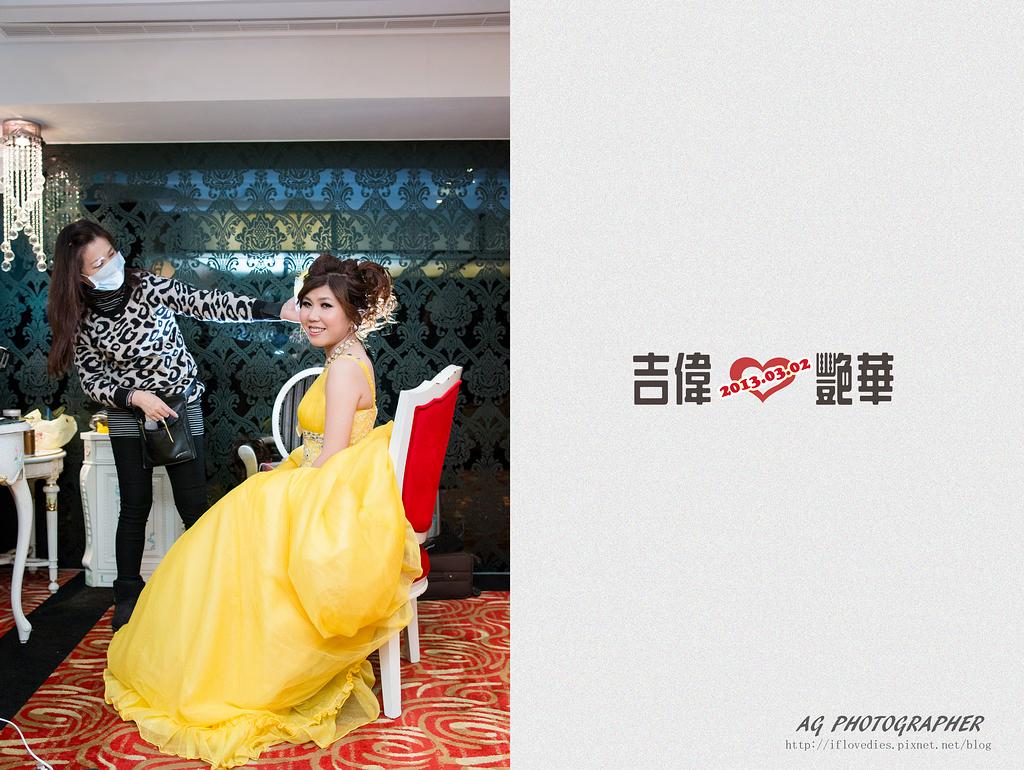 台北桃園新竹優質推薦婚攝婚禮攝影記錄拍照 (48)