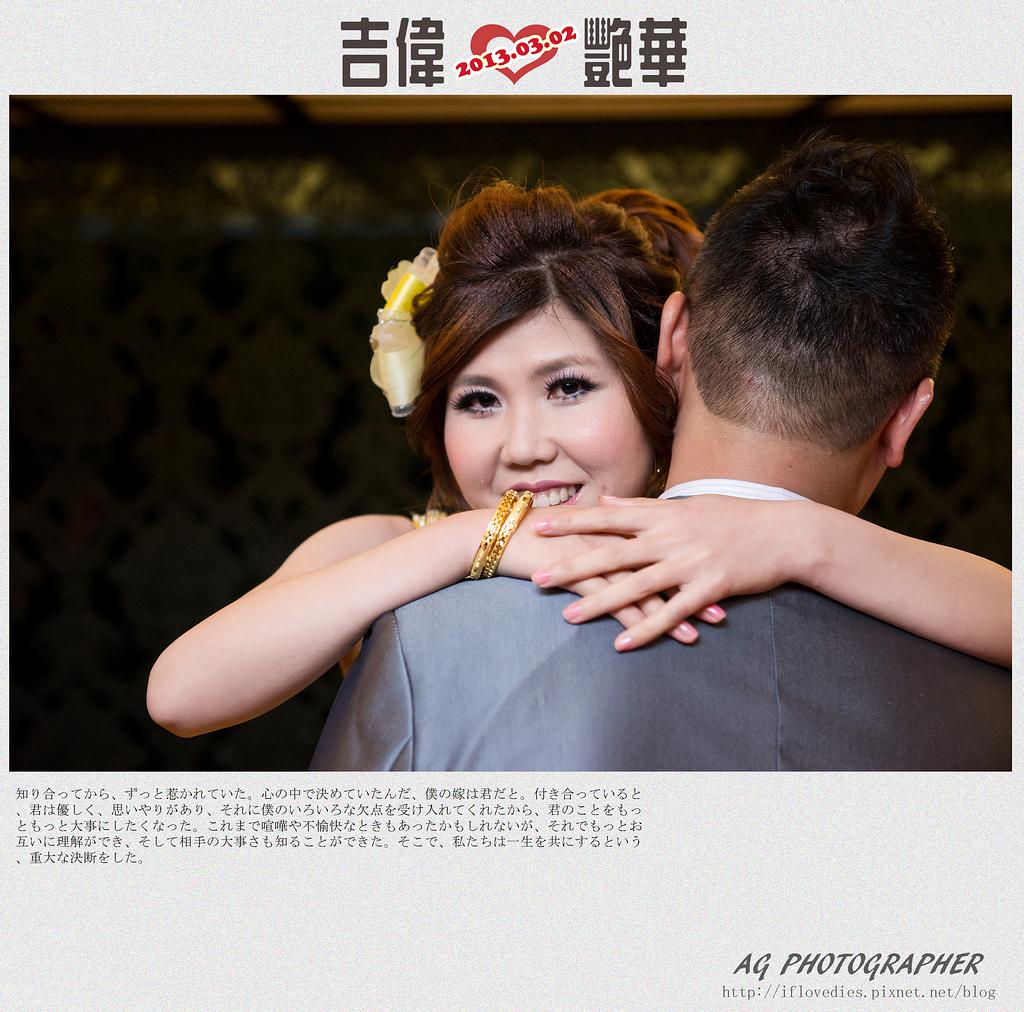 台北桃園新竹優質推薦婚攝婚禮攝影記錄拍照 (50)