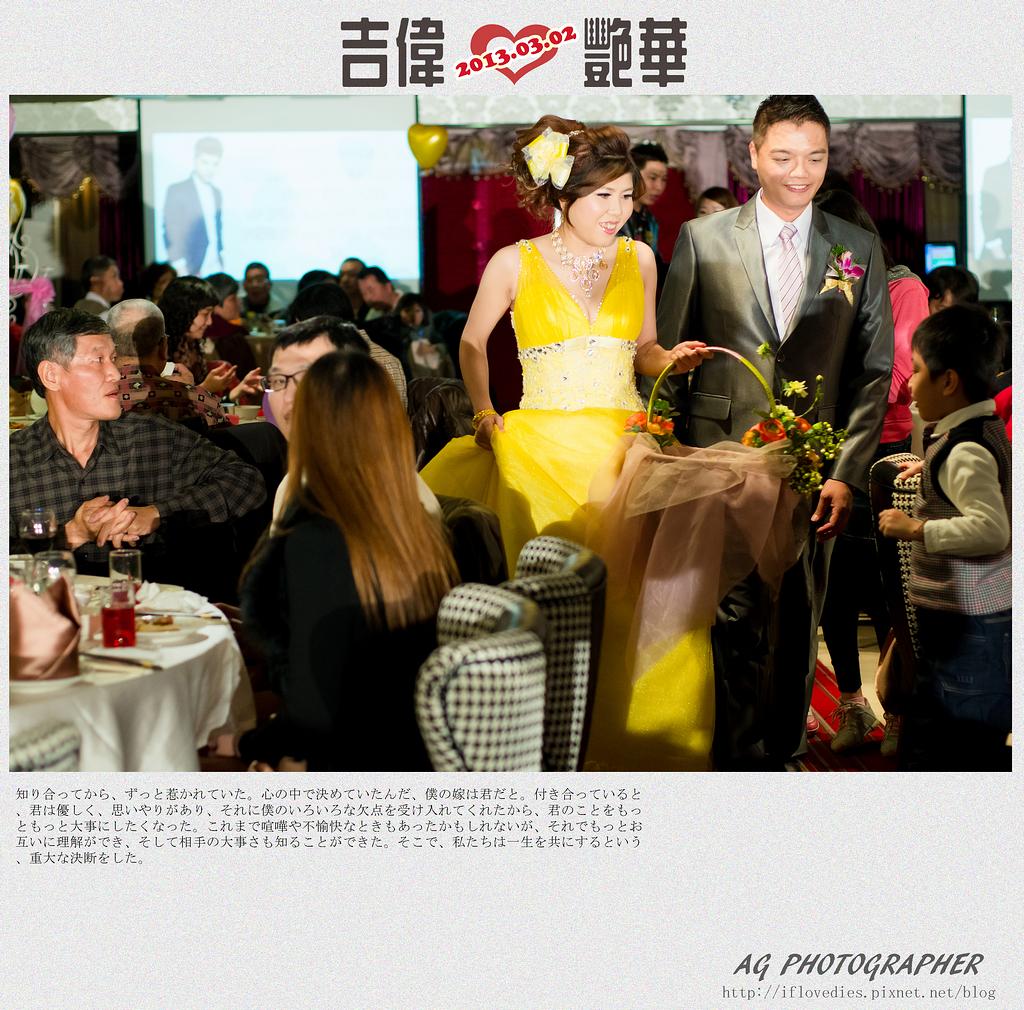 台北桃園新竹優質推薦婚攝婚禮攝影記錄拍照 (51)