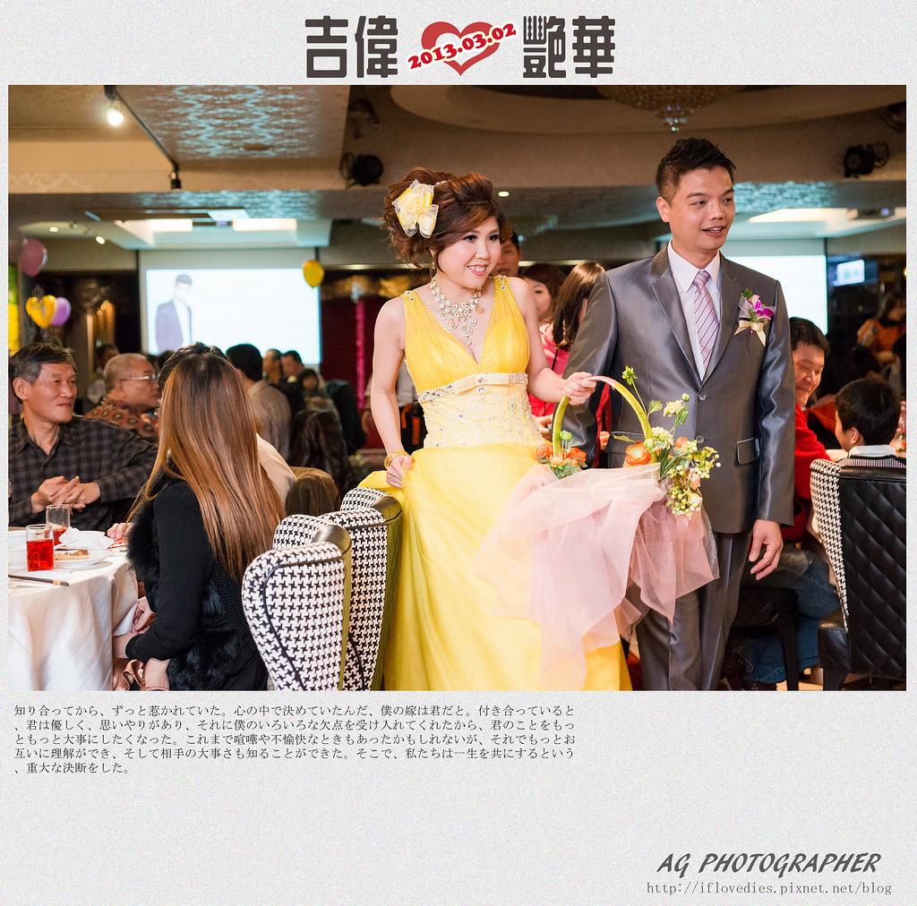 台北桃園新竹優質推薦婚攝婚禮攝影記錄拍照 (52)