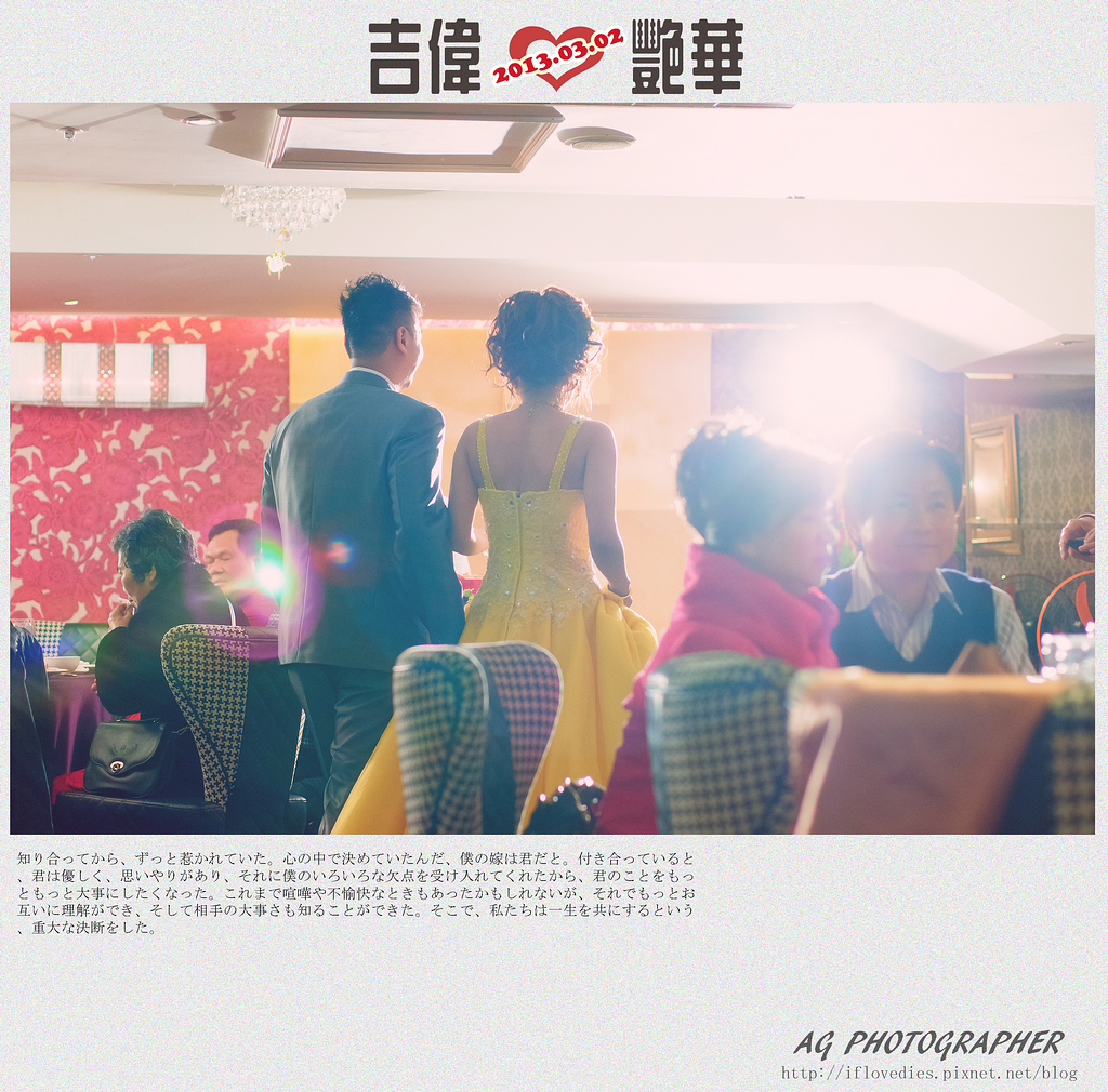 台北桃園新竹優質推薦婚攝婚禮攝影記錄拍照 (53)