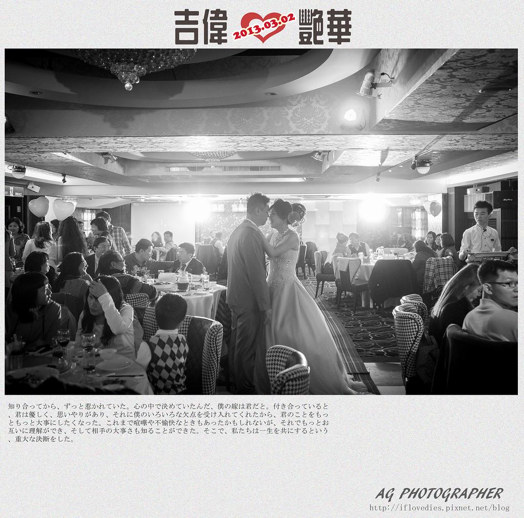 台北桃園新竹優質推薦婚攝婚禮攝影記錄拍照 (54)