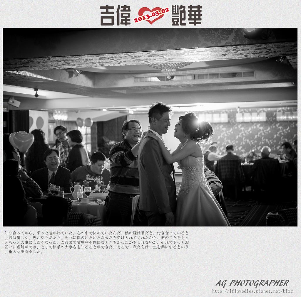 台北桃園新竹優質推薦婚攝婚禮攝影記錄拍照 (55)