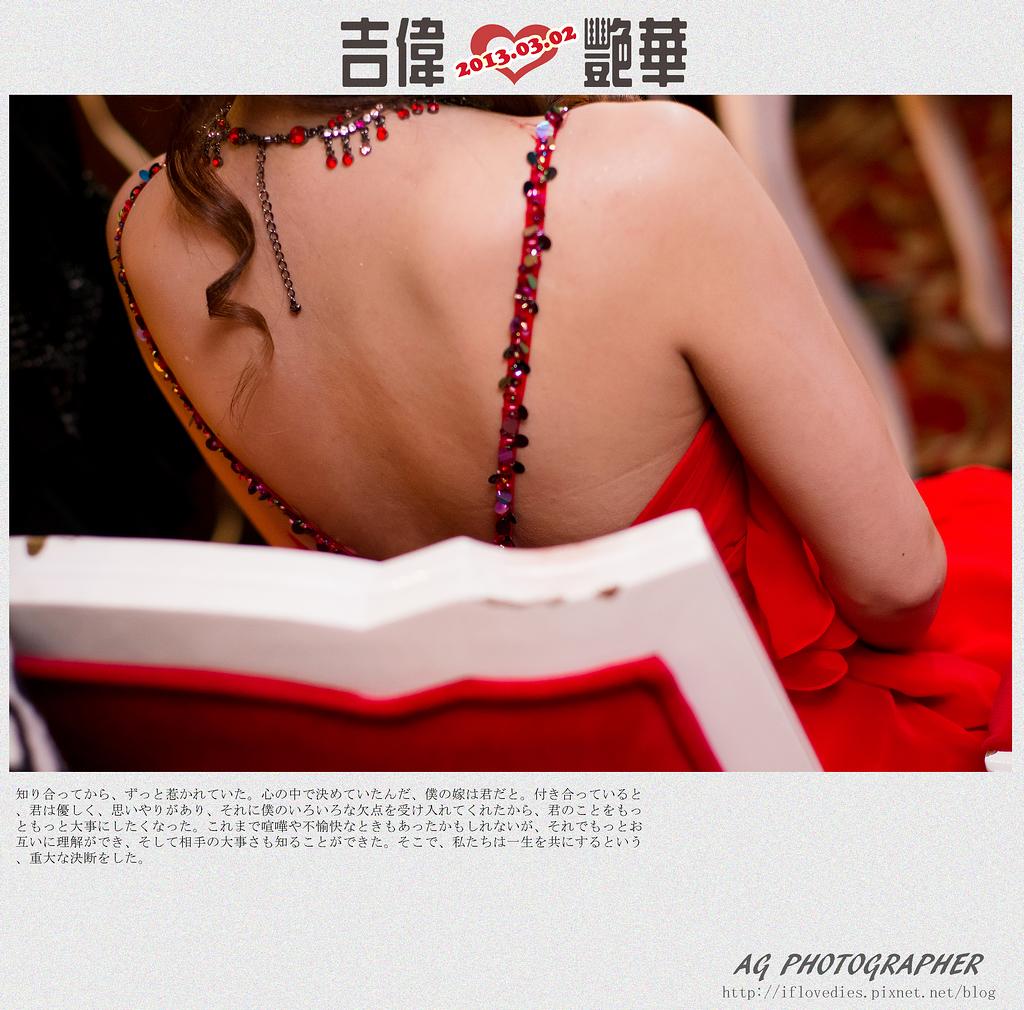 台北桃園新竹優質推薦婚攝婚禮攝影記錄拍照 (56)