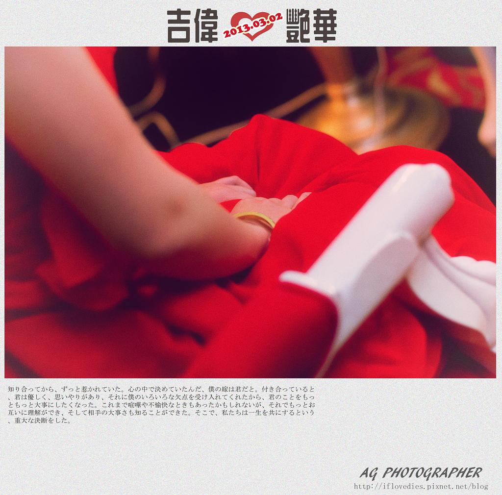 台北桃園新竹優質推薦婚攝婚禮攝影記錄拍照 (57)