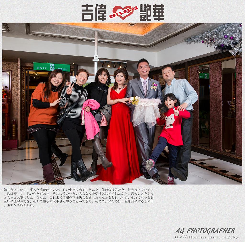 台北桃園新竹優質推薦婚攝婚禮攝影記錄拍照 (58)