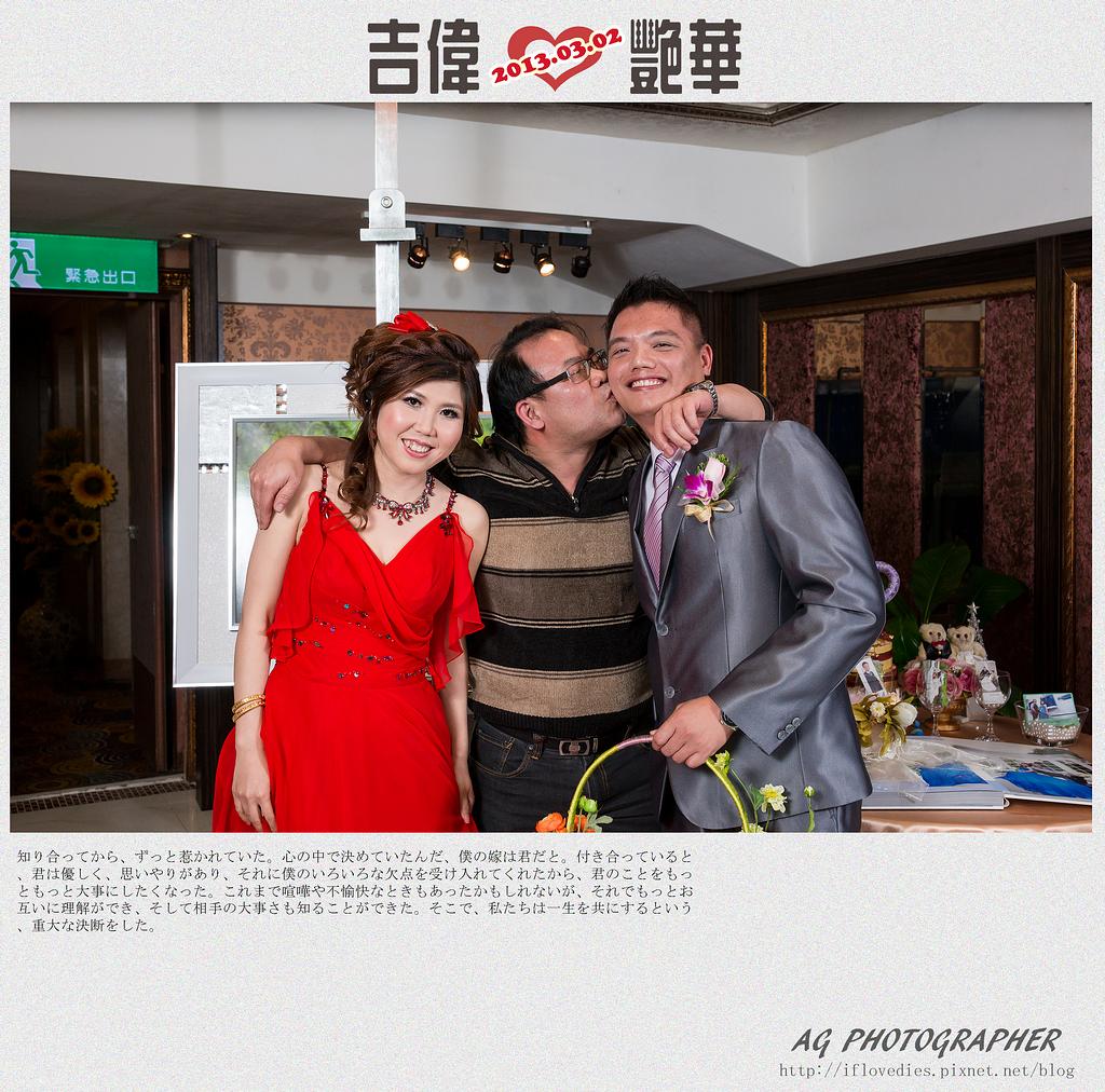 台北桃園新竹優質推薦婚攝婚禮攝影記錄拍照 (59)