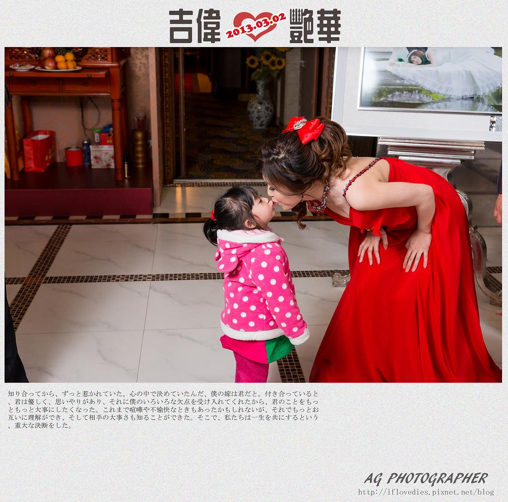 台北桃園新竹優質推薦婚攝婚禮攝影記錄拍照 (60)