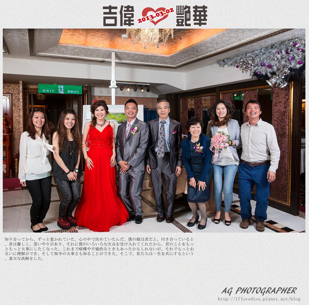 台北桃園新竹優質推薦婚攝婚禮攝影記錄拍照 (61)