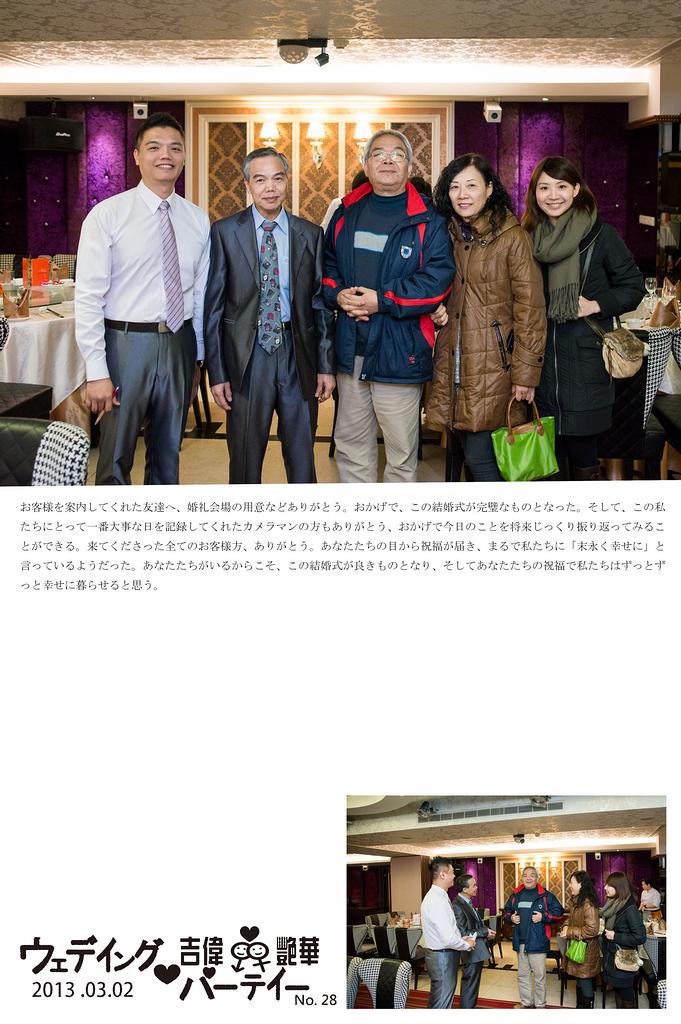 台北桃園新竹優質推薦婚攝婚禮攝影記錄拍照兆笙會館昇園餐廳