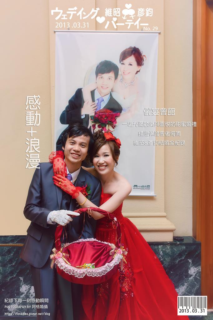 台北桃園新竹優質推薦婚攝婚禮攝影記錄拍照中壢儷宴會館 (1)