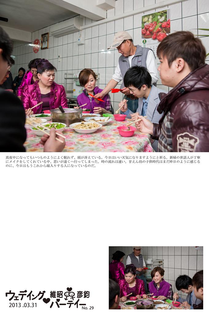 台北桃園新竹優質推薦婚攝婚禮攝影記錄拍照中壢儷宴會館 (3)