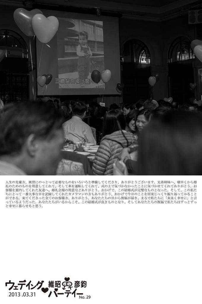 台北桃園新竹優質推薦婚攝婚禮攝影記錄拍照中壢儷宴會館 (17)