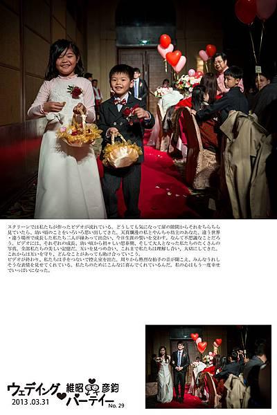 台北桃園新竹優質推薦婚攝婚禮攝影記錄拍照中壢儷宴會館 (18)