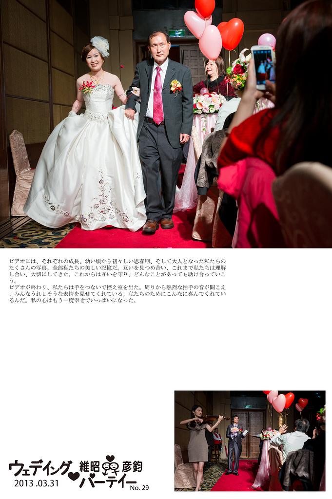 台北桃園新竹優質推薦婚攝婚禮攝影記錄拍照中壢儷宴會館 (19)