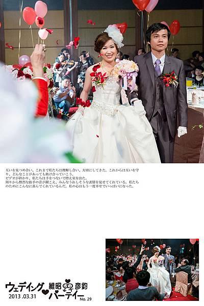 台北桃園新竹優質推薦婚攝婚禮攝影記錄拍照中壢儷宴會館 (22)