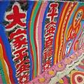 RainbowDSCN3436-20140811.JPG