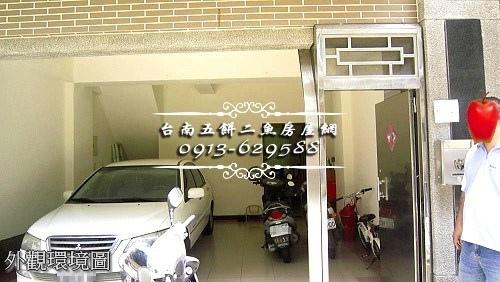 01台南52房屋網土地網買屋賣屋土地買賣五餅二魚安南之星優質車墅.jpg