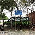 DSC06127台南52房屋網土地網買屋賣屋土地買賣五餅二魚金華大地坪透天.JPG