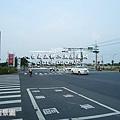 10台南52房屋網土地網買屋賣屋土地買賣五餅二魚中國醫藥北安建地.JPG