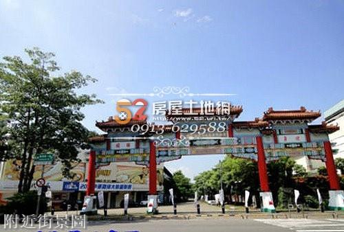 02台南買屋賣屋永慶湖美五餅二魚房屋網大成國中超值金店面