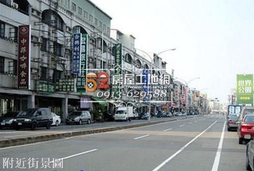 05台南買屋賣屋永慶湖美五餅二魚房屋網大成國中超值金店面