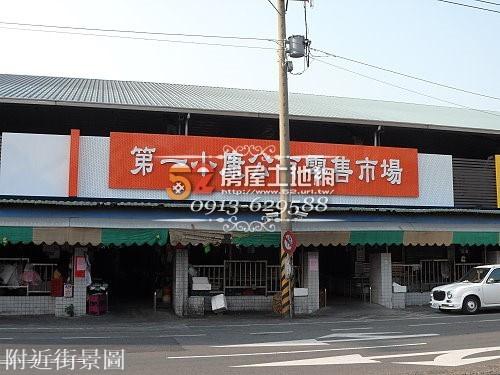 06台南買屋賣屋永慶湖美五餅二魚房屋網中西區西和路三角窗建地