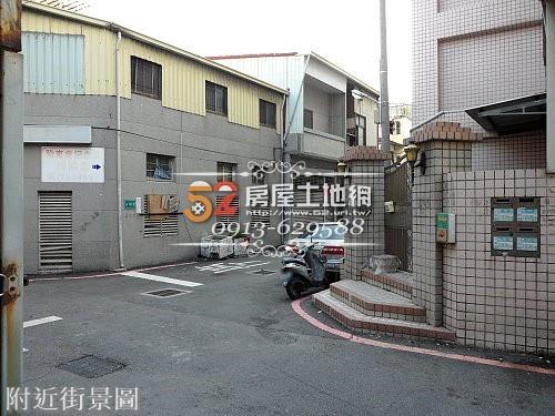 09台南買屋賣屋永慶湖美五餅二魚房屋網中西區西和路三角窗建地