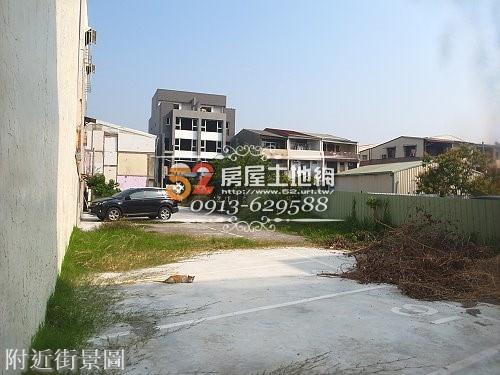 09台南買屋賣屋永慶湖美五餅二魚房屋網旗哥大興路面135坪建地