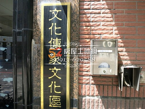 03台南買屋賣屋永慶湖美五餅二魚房屋網文化傳家大面寬金店