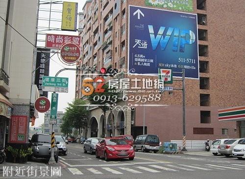 07台南買屋賣屋永慶湖美五餅二魚房屋網健康三街面球場金店墅