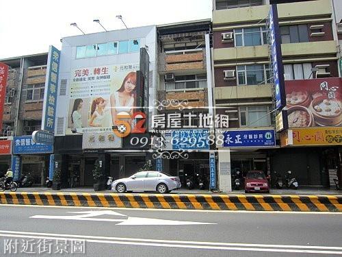 03台南買屋賣屋永慶湖美五餅二魚房屋網健康路賺錢大店面