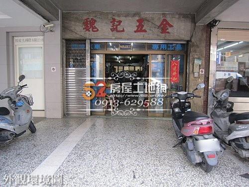 09台南買屋賣屋永慶湖美五餅二魚房屋網健康路賺錢大店面