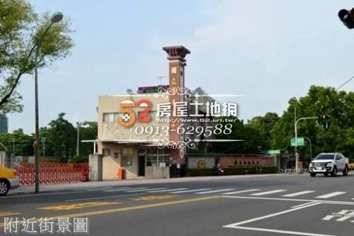 15 (2)台南52房屋網土地網買屋賣屋土地買賣五餅二魚南台科大高投報84套房
