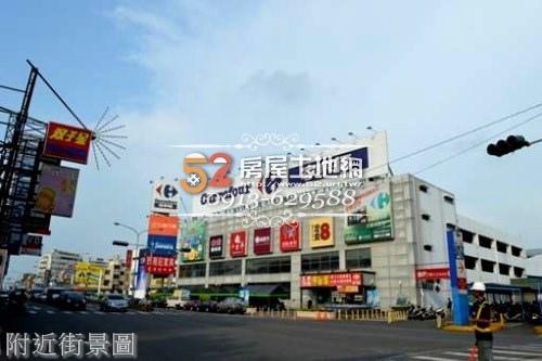 17 (2)台南52房屋網土地網買屋賣屋土地買賣五餅二魚南台科大高投報84套房