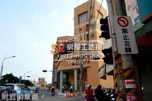 16 (2)台南52房屋網土地網買屋賣屋土地買賣五餅二魚南台科大高投報84套房