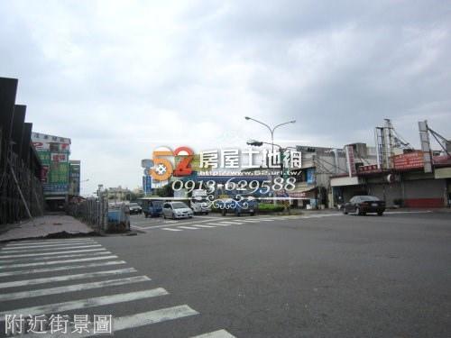 12台南52房屋網土地網買屋賣屋土地買賣五餅二魚安慶國小熱賣店住