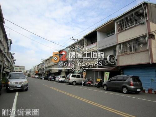 8台南52房屋網土地網買屋賣屋土地買賣五餅二魚安慶國小熱賣店住