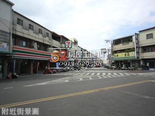 1台南52房屋網土地網買屋賣屋土地買賣五餅二魚安慶國小熱賣店住