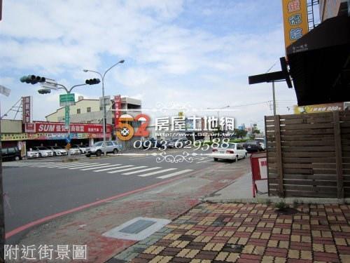 11台南52房屋網土地網買屋賣屋土地買賣五餅二魚安慶國小熱賣店住