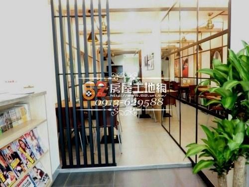 2台南52房屋網土地網買屋賣屋土地買賣五餅二魚安慶國小熱賣店住