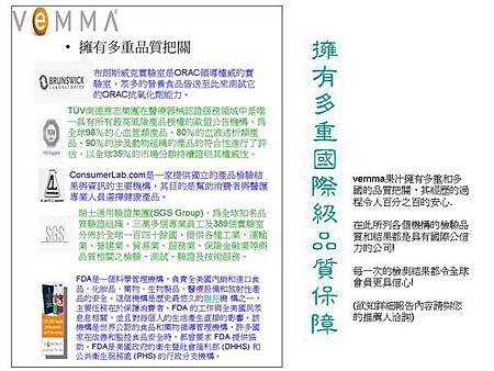 vemma-produce7.jpg
