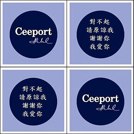 ceeport 4piece.jpg