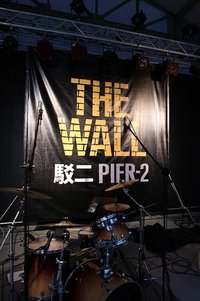 the wall 駁二.jpg