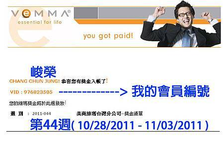 YOU Got Paid- week44 -part1.jpg